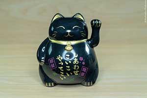 แมวกวัก สีดำ